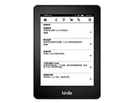 亚马逊Kindle-Voyage