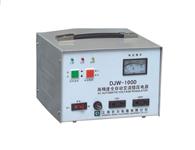 全力 单相高精度系列 稳压电源DJW-10KVA产品详情 品牌/型号:全力/DJW-10KVA 输出电流:40(A)A 输出电压:220(V)V 输出功率:8000(W)W 频率范围:50-60(HZ)HZ 输入电压:220(V)V