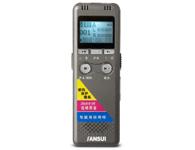 山水 E51 录音笔  容量:8G   一键录音 一键播放功能,高清远距离录音 ,PCM 线性高清  热销款 500小时连续录音。支持MP3播放