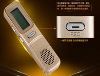 艾利声  X22  录音笔  容量:8G    ·锌合金工艺  全中文屏显示;·一键录音  即可进入录音状态;·可以调节录音远近功能;·中文数字点阵屏 操作更加简单 更加实用;·循环播放 可选择A-B两个时间点之间重复播放;·密码保护功能 声控录音灵敏度调节功能;·录音降噪调节分1--7级 不同环境不同需求;·立体声独立音频IC 让录音应需而变 ;· 时时监控 随时调整录音效果;