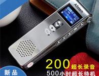 艾利声  X5   录音笔  容量:8G  内置高性能锂电池,连续录音500小时连续录音9天9夜,待机500个小时.一键录音,一键保存,专业数字降噪。立体声喇叭 100平米内可清晰听。专业会议 学习 取证专用