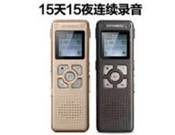 艾利声  X8   录音笔  容量:8G  超大外响,立体声喇叭 100平米内可清晰听到 密码保护功能 定时录音;15天15夜连续录音;一键录音,操作便捷支持声控录音,定时录音,电话录音,外接麦克风,A-B复读,密码保护功能,低电自动保存,MP3播放,录音无声无光