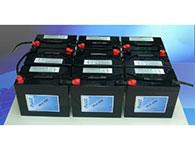 蓄电池-美国海志44AH