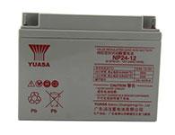 蓄电池-汤浅12V24AH
