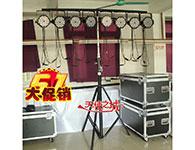 加厚4米5手摇灯架流动灯架灯光架led帕灯支架婚庆舞台演出设备