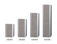 CSD-801A、802A、803A、804A-室内音柱