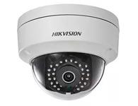 海康威视  DS-2CD3145F-I    400万,半球型网络摄像机,支持SD卡,支持POE,红外10~30米,支持H.265编码;镜头(2.8/4/6/8/12mm可选)