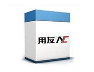 用友NC 用友NC6是用友NC產品的全新系列、是面向集團企業的世界級高端管理軟件,目前NC基于8000家集團企業客戶的實力,使其在同類產品市場占有率已經達到亞太第一,面向大型企業集團和成長中的集團企業的信息化需求,用友NC6的產品定位于大型企業管理與電子商務平臺。他綜合利用最新的互聯網技術、云計算技術、移動應用技術等,通過構建大企業私有云來全面滿足集團企業管理、全產業鏈管控和電子商務運營,為集團企業提供了一個全新的支持合規化應用需求和創新需求,以及個性化配置、集成、實施、運維、管理一體化的大型企業管理與電子商務平