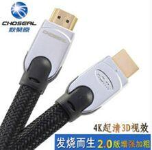 极品发烧V2.0 HDMI
