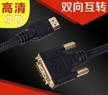 秋叶原双向互转DVI转HDMI