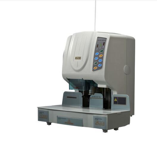 郑州大客户推荐:康艺HT-50E型自动打孔装订机,是一款全新设计的产品