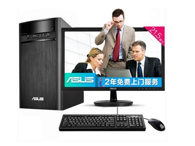 华硕 K31AD-I4454A1 I5-4460/4G/500G/DVD/高性能核心显卡
