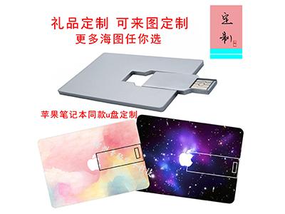 郑州帝罗科技特价推荐:礼品定制 量大从优 大客户专线:王经理 13938576896