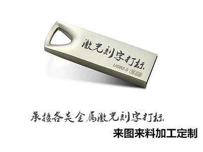 郑州帝骆科技特价推荐:激光刻字 打标 量大从优 大客户热线:王经理 13938576896