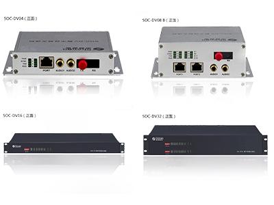 """申瓯 SOC-DV系列  视频光端机采用先进的数字视频及光纤传输技术,将视频信号在单芯光纤上实时同步、无失真、高质量地传输。此系列产品可根据用户要求配置成多路双向视频、音频、异步数据等业务。SOC-DV视频光端机采用全数字视频无压缩传输技术,高质量的视频效果可满足用户的需求, 安装简便易行, 无需进行现场调节, 稳定性高 。该光端机采用结构模块化设计,用户可根据现场具体情况灵活选择或定制配置,SOC-DV04/08系列视频光端机板卡也可插入SOC-30JX19机箱中,19""""集中式机箱直接上架,作为集中式视频光端机业务板卡使用。"""