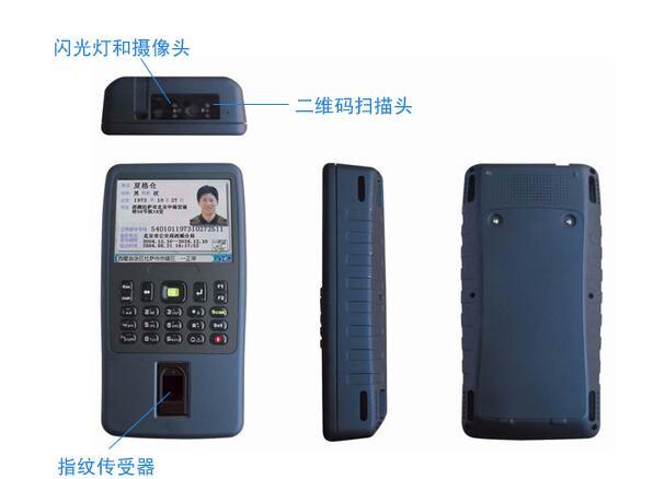 大客户推荐:18037121886    15333867876,手持考务专用身份证阅读器神思500,它广泛应用于公安、铁路、社区等。