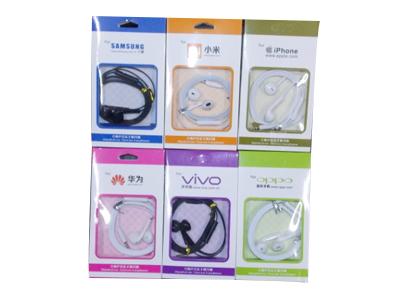 华为、oppo 苹果、三星、vivo、小米专用耳机