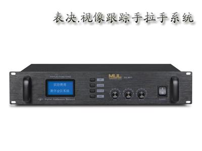 MUL音响妙朗音响DX-6011表决,视像跟踪手拉手系统郑州专业音响河南专业音响郑州专业音箱