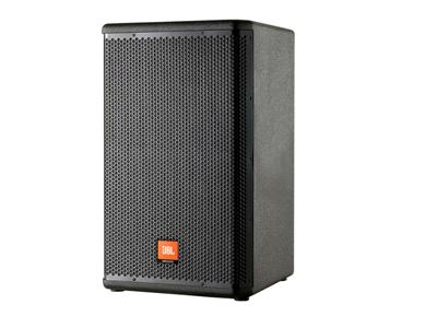 郑州专业音响JBL MRX515专业音响河南专业音响郑州音视捷电子