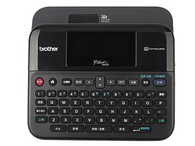 兄弟 PT-D600    便携式标签机,可连接电脑;耗材宽度:3.5—24mm;自动剪切