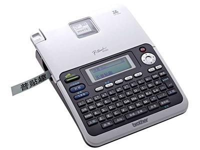 兄弟 PT-2030   桌面式标签机,耗材宽度:3.5—18mm;手动剪切