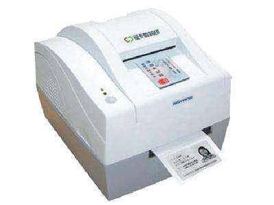 BST-2008E身份证卡复印机
