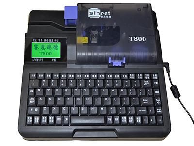 塞恩瑞德T800 线号机