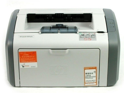 HP 1020plus    产品类型: 黑白激光打印机 最大打印幅面: A4 黑白打印速度: A4:14ppm,Letter:15ppm 最高分辨率: 600×600dpi 耗材类型: 鼓粉一体 进纸盒容量: 标配:150页,单页进纸器:1页 网络打印: 不支持网络打印 双面打印: 手动