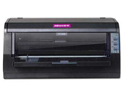 映美 620K 打印机