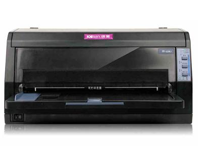 映美 630K 打印机