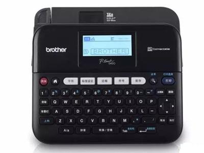 兄弟PT-D450    桌面式标签机,可连接电脑;耗材宽度:3.5—18mm;手动剪切;三种供电方式