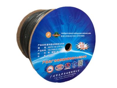 無氧銅室外網線4+2 規格:無氧銅室外綜合網線 尺寸:4+2(4*0.5+2*0.5)、8+2(8*0.5+2*0.5)、4+2(4*0.4+2*0.5)