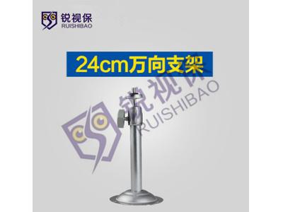 05支架 規格:05鋁支架、05鐵支架