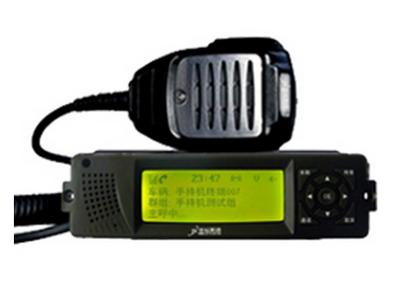 GPS全國對講終端 集群語音調度系統,將集群對講機功能、移動智能數據終端、GPS、GIS結合在一起,提供多種方式的協同通信能力,進行動態的實時的任務部署,并實時獲取來自分調度室部門的信息反饋,系統總控制平臺可以和系統中任意一個或多個分調度部門或移動終端設備進行及時通話,變目前的靜態管理模式為動態管理模式,為緊急和突發事件的處理提供信息依據,避免重特大事件的發生,為突發事件的迅速處理創造實時信息條件。將調度控制中心、分控中心以及移動終端之間的溝通變的更加實時、便捷。