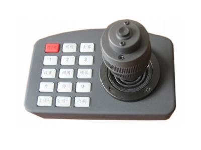 三維多功能鍵盤 主要技術參數  供電電壓:           DC9V~12V  接口標準:           Rs485  搖桿:                三維  標準波特率:       2400、9600bps可選  重量:                 凈重0.3KG,含包裝0.4KG  外形尺寸:    130(L)*67(W)*44(H)