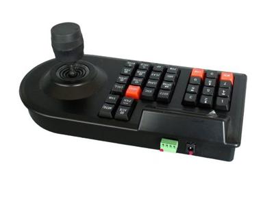 三維金屬控制鍵盤