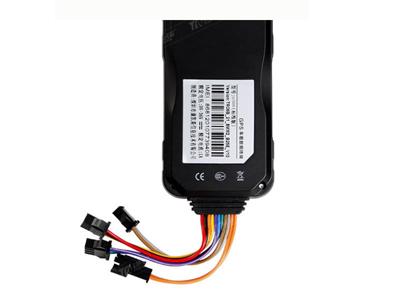 遠程語音監聽GPS GT600