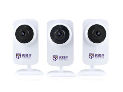 銳視保 無線遠程攝像機 高性能海思芯片 3.6MM高清鏡頭 超遠無線鏈接 本地存儲錄像