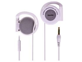 森麦 860 轻便式耳挂,表面精细抛光处理结合多种配色,时尚美观。时尚耳挂设计符合人体工程原理,质感柔软,佩戴牢固舒适。采用优质30mm高保真喇叭,声音清澈明亮,层次分明饱满,细节还原优秀。 语言清晰通透。 带麦克风,一键接听独立线控。