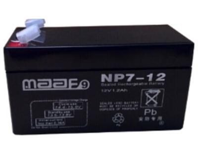 美安 12V7A电瓶  12V7AH充电蓄电池.用于报警主机,门禁,监控等设备。容量:7AH;工作电压:12V;尺寸:150*95*60MM;