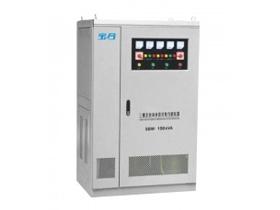 宝合 SC-DBW/SBW补偿式稳压电源 1. 主电路采用补偿结构——功率容量大 2. 输出波形无附加失真——负载特性好 3. 稳压输出精度可调节——方便使用 4. 稳压旁路可转换——便于保养 5. 全方位故障保护系统——安全可靠
