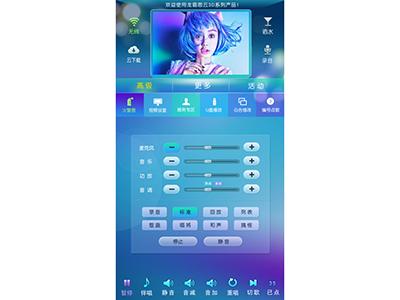 郑州点歌系统 龙霸点歌系统  思云3D点歌系统手机点歌 网络加歌  海思CPU