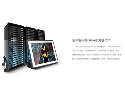郑州点歌设备 前沿点歌系统郑州点歌设备 前沿点歌系统