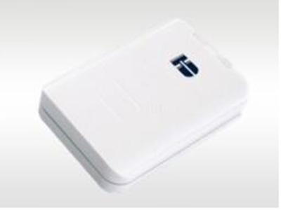 鸿达tr009指纹采集仪识别仪  国土资源局专用阅读器读卡器