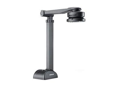 良田S500A3B    产品类型: 高拍仪;最大幅面: A3;扫描元件: CMOS;光学分辨率: 2592×1944dpi;扫描速度: 约1秒;色彩位数: 24位;接口类型: USB2.0;产品尺寸: 110x88x596mm。