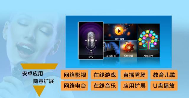郑州点歌机 郑州安卓点歌机 郑州云猫双系统 安卓系统 无线下载 在线影视