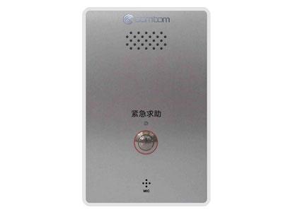 一键求助终端CT-NB6703   1. 单键呼叫(通过系统设定呼叫目标),一键实现双向对讲;2. 内置扬声器和话筒眯头,免提通话和接收广播;3. 1个红绿双色LED指示,可指示分控面板和分控主机状态;4. 标准RJ45接口,有以太网口的地方即可接入,跨网段和跨路由;5. 具备一路联动输入,一路联动输出接口,方便与其他系统联动扩展。