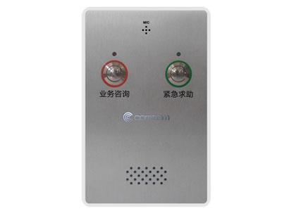 求助对讲终端CT-NB6703M   1. 双键(报警与呼叫)设置,实现业务咨询与紧急求助功能,操作方便;2. 内置扬声器和麦克风,免提通话和接收广播,实现双向对讲;3. 2个LED指示,可指示分控面板和分控主机状态;4. 标准RJ45接口,有以太网口的地方即可接入,跨网段和跨路由;5. 具备一路联动输入,一路联动输出接口,方便与其他系统联动扩展;