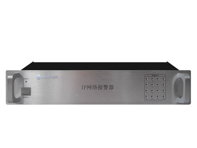 IP网络报警主机CT-ALM16   1. 标准机架式结构,2U高度;2. 16路网络报警输入,有信号输入时,相应指示灯亮;3. 4路网络报警输出,控制喷水,电源开关等其它消防设备;4. 采用固定静态的IP地址,当网络发生改变时地址不会丢失,工作稳定;5. 报警信号优先,自动强插;