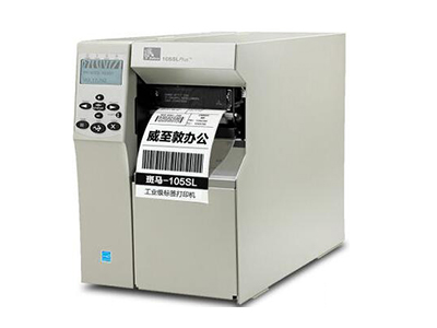 斑马条码机105SL plus 203dpi  标签机条码机 工业标签打印机 全功能面板和带有用户可编程密码保护功能的多语言带背光 LCD 显示屏